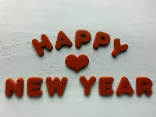 かわいいアルファベットのテラコッタ切り文字オブジェhappy new year
