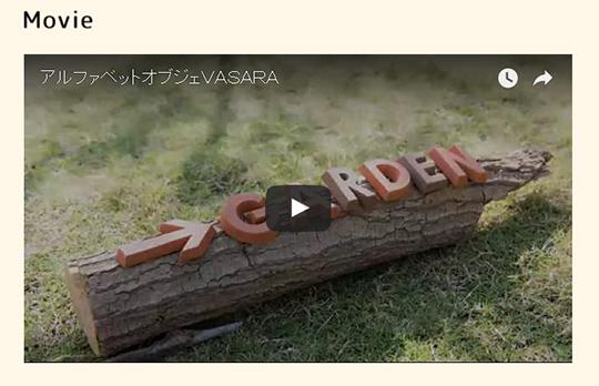 vasara_movie