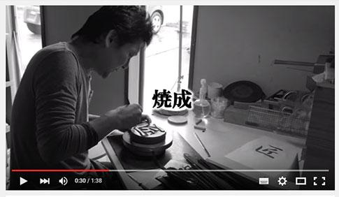 瓦の家紋・表札VASARAを紹介する動画の画像
